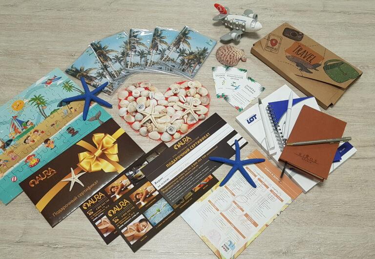 Подарунки туристам